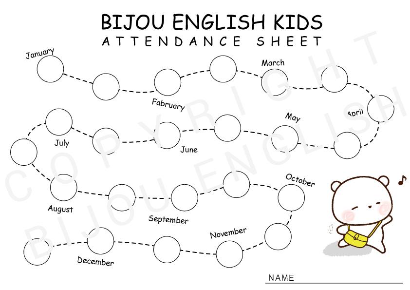attendance_sheet