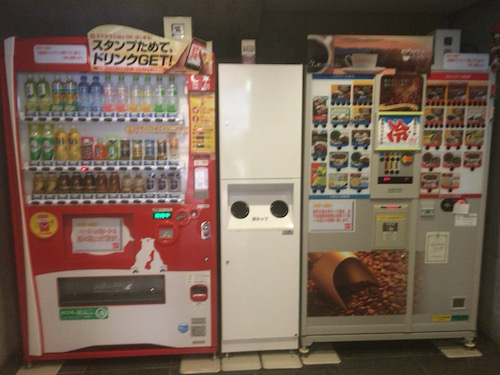 栗東さきら自動販売機