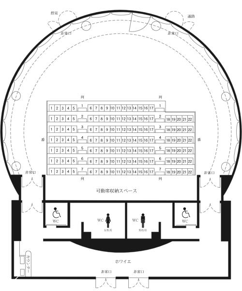 栗東さきら小ホール座席表