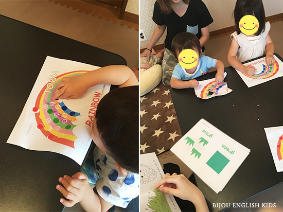 learning colors lesson
