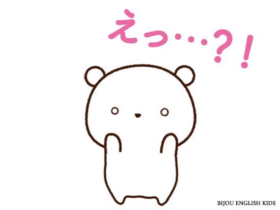kumataro-what