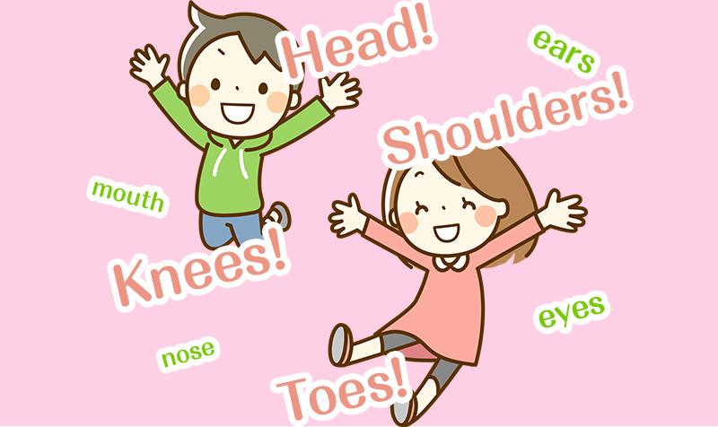 head_shoulders_knees_toes
