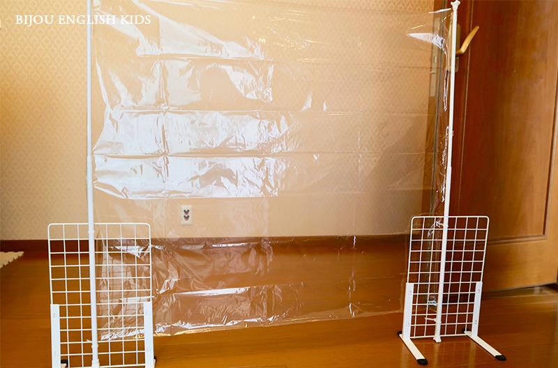 手作り飛沫防止カーテン
