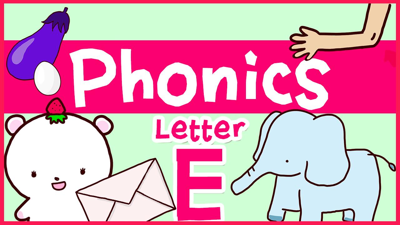 YouTube Phonics E